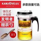 茶壺 KAMJOVE/金灶TP-160飄逸杯耐熱玻璃茶道杯花茶壺TP160過濾泡茶 【創時代3C館】