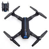 超長續航無人機航拍高清專業折疊四軸飛行器智能遙控飛機直升玩具 萬聖節服飾九折