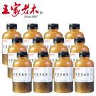 ・最佳養身飲品 ・無添加防腐劑及色素 ・埔里黑木耳 ・天然膠質 美容保養聖品 ・幫助消化 增加飽足感