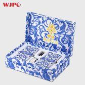 青花瓷麻將撲克牌 紙質麻將包郵 迷你旅游便攜麻將撲克紙牌    蜜拉貝爾