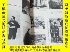 二手書博民逛書店罕見《新體育》1976年第9期Y120513