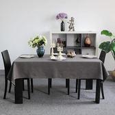 簡約餐桌布藝工業風純色茶幾桌布滌【極簡生活館】