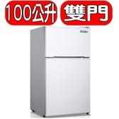 SAMPO聲寶【SR-A11G】100L雙門冰箱