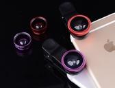 手機廣角鏡頭手機鏡頭單反攝影超魚眼微距廣角