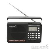 破冰者KK-F169收音機全波段老人可充電插卡U盤帶電筒半導體 歌莉婭