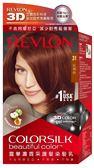露華濃霓采護髮染髮乳-31紅褐色