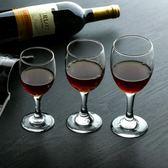 酒杯高腳杯玻璃紅酒杯無鉛葡萄酒杯水晶品質玻璃紅酒杯【極有家】