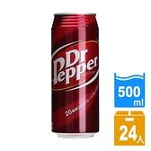 日本進口 Dr Pepper 可樂500ml(24罐/箱)