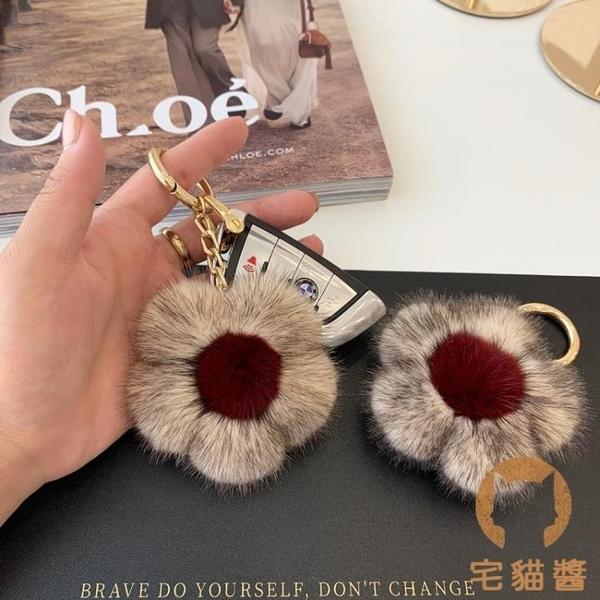 汽車鑰匙扣可愛毛絨掛件韓版簡約包包掛件【宅貓醬】