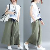 套裝【L534】FEELNET中大尺碼女裝夏裝顯瘦T恤上衣+休閒寬腿長褲套裝 L~XL