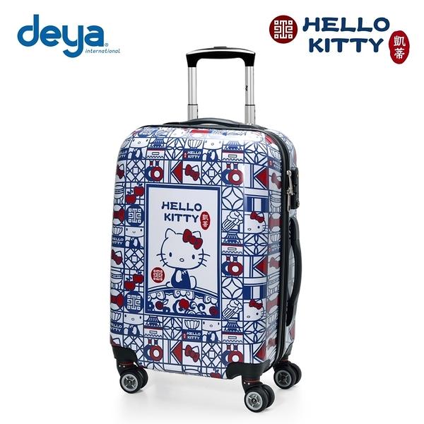 deya Hello Kitty x 故宮 20吋 輕旅行登機箱/行李箱