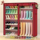 優惠兩天-鞋架多層簡易鞋櫃雙排收納組裝B...