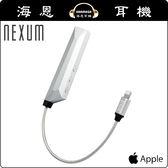 【海恩數位】Nexum Aqua iPhone專用微型擴大機 銀色 (lightning耳擴)