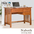 Naboth 納柏斯 紐松實木格柵造型三抽書桌