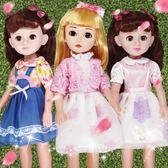 會說話的換裝芭比娃娃套裝女孩公主仿真單個嬰兒洋娃娃兒童玩具布DI