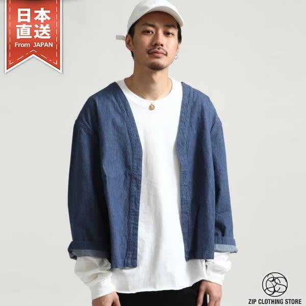 日式丹寧外套 共2色