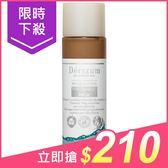 日本 Derizum 敏弱修護純淨保濕乳液(120ml)【小三美日】原價$250