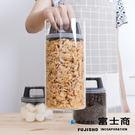 富士商 蓋新鮮 壓拉式保鮮罐-2000m...