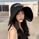 帽子女夏季防曬超大帽檐漁夫帽韓版百搭大沿遮陽遮臉摺疊太陽帽潮 衣櫥秘密