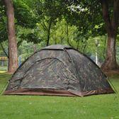野外釣魚單人帳篷小超輕防水戶外2人室內迷彩加厚防雨垂釣露營裝 LP