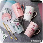 馬克杯 大容量簡約杯子陶瓷創意文藝套裝情侶水杯咖啡杯TL383『愛尚生活館』