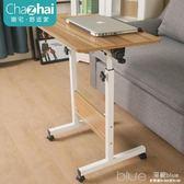 簡易筆記本電腦桌台式家用床上用簡約折疊床邊桌行動升降寫字桌子 YYJ 深藏blue