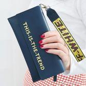 女士手拿錢包女長款新款日韓個性小清新多功能學生 樂芙美鞋