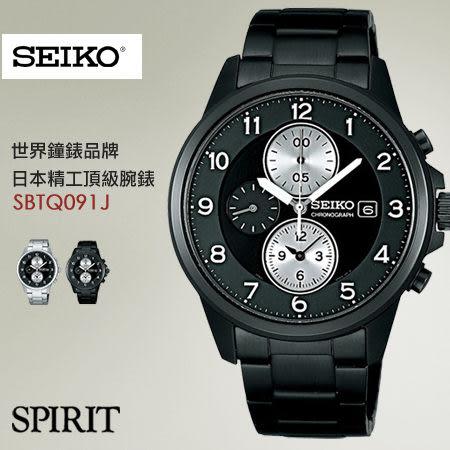 SEIKO 精工 SEIKO SPIRIT 日本魂系列 41mm/黑IP/防水/時尚風格/SBTQ091J 現+排單/免運!