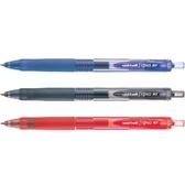 【三菱Uni】UMN-105  0.5mm 自動中性原珠筆
