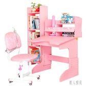 兒童學習桌寫字桌椅套裝可升降寫字臺書桌椅套裝學生桌兒童書桌椅CC4254『麗人雅苑』