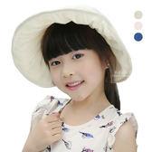 透氣空頂寬沿防曬遮陽帽 童帽 遮陽帽 防曬帽 盆帽