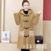 長版大衣新款200斤大碼胖mm羊羔毛外套中長款寬鬆仿皮毛一體大衣 LF831【VIKI菈菈】