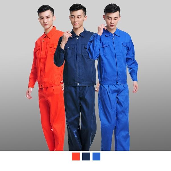 晶輝專業團體制服*CH088*上衣長袖帆布透氣長袖汽修廠工廠工程電子業工作服