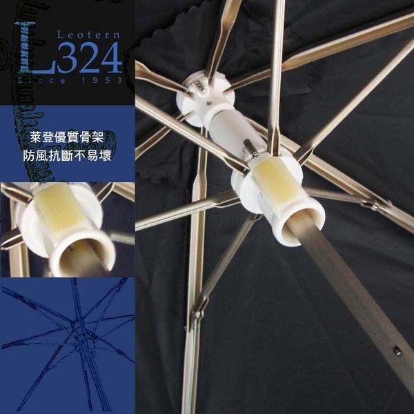 雨傘 陽傘 ☆萊登傘☆ 抗UV 防曬 輕 黑膠 色膠三折傘 直接推開 不夾手  Leotern (藍紫)
