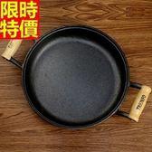 鑄鐵鍋 平底-日本南部鐵器加厚導熱均勻儲熱強無塗層木柄養生煎鍋68aa12[時尚巴黎]