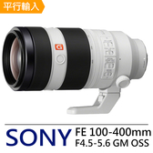 SONY FE 100-400mm F4.5-5.6 GM OSS 鏡頭*(中文平輸)