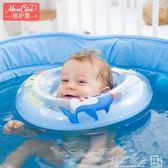 嬰兒游泳圈寶寶可調雙氣囊頸圈防後仰脖子圈新生兒脖圈   良品鋪子
