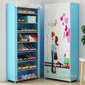 鞋架簡易經濟型家用家里人組裝宿舍多層防塵多功能鞋架省空間鞋櫃lgo「時尚彩虹屋」