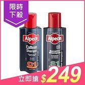 德國 Alpecin 溫和 / 咖啡因洗髮露(250ml)【小三美日】原價$269