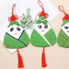 【BlueCat】兒童手作DIY塗鴉木質粽子掛飾材料包