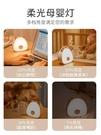小夜燈可充電式臥室