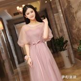 中大尺碼伴娘服長款韓式修身顯瘦晚禮服sd4245『夢幻家居』