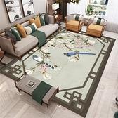 古典滿鋪地毯客廳地毯茶幾墊臥室輕奢床邊【聚寶屋】