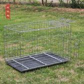 加粗角鋼折疊狗籠子70/85/100/130寵物籠子 大中小型犬