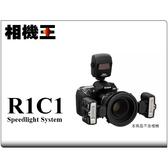 ★相機王★Nikon R1C1 Kit 微距閃光燈組﹝含SU800及SB-R200﹞平行輸入