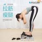 拉筋板家用健身站立斜踏板腿部小腿拉伸器踝關節康復抻筋器材 3C優購