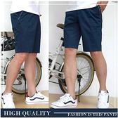 【大盤大】(A839) 男 藍 休閒短褲 五分褲 口袋工作褲 運動 戶外沙灘褲 顯瘦 時尚潮褲【XL號斷貨】