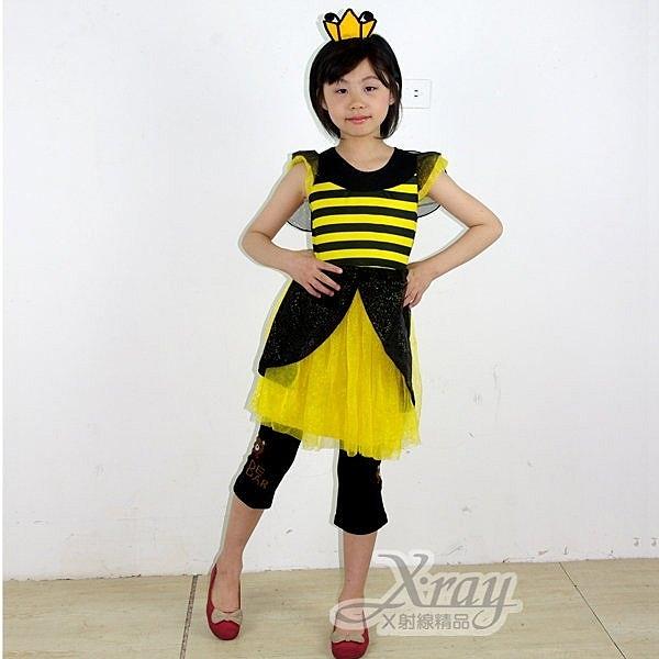 小蜜蜂,化妝舞會/角色扮演/尾牙表演/萬聖節造型服裝/聖誕節/兒童變裝,節慶王【W380047】