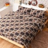 搖粒絨 / 雙人加大【直條花漾】床包兩用毯組  頂級搖粒絨  戀家小舖台灣製AAW315