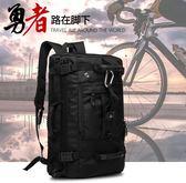 雙肩包男旅行大容量行李背包戶外登山包多功能手提休閒出差旅游包 熊貓本